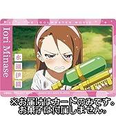 アイドルマスターウエハース7 [No.11.キャラクターカード:水瀬伊織](単品)