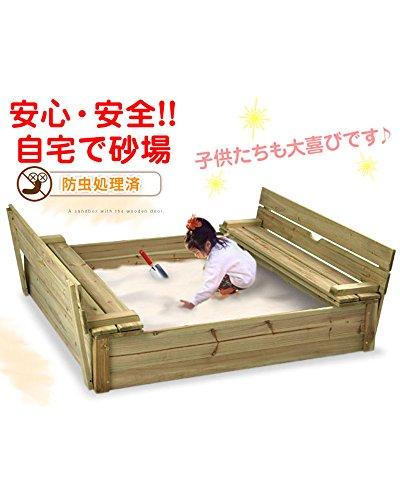木製 砂場 ふた付き 自宅用 サンドボックス 庭 ガーデン 砂遊び すなば 開閉式 キッズ ファニチャー 子ども