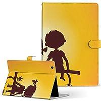 タブレット 手帳型 タブレットケース タブレットカバー カバー レザー ケース 手帳タイプ フリップ ダイアリー 二つ折り 革 003510 LAVIETabETE508/BAWPC-TE508BAW NEC 日本電気 LaVie ラヴィタブ Tab E TE508/BAW