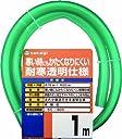 タカギ(takagi) 耐寒ソフトホースクリア 1m PH20015CD001TM