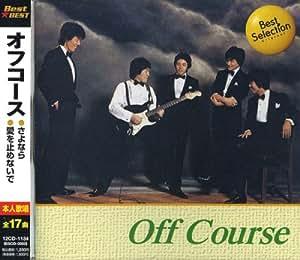 オフコース 12CD-1134