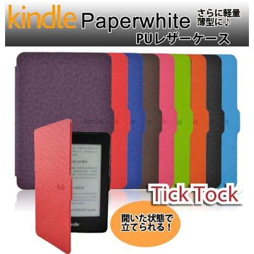 Amazon Kindle マグネットレザーケース (ピンク)
