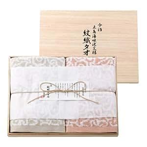 今治謹製 バスタオル2枚セット(木箱入り) IM5037