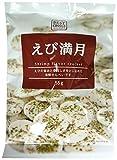 三河屋製菓 ベストチョイス えび満月 55g×5袋