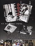 かなりあ[DVD]