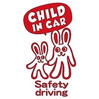 imoninn CHILD in car ステッカー 【シンプル版】 No.44 ウサギさん (赤色)