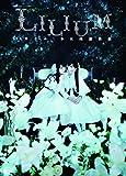Amazon.co.jp演劇女子部 ミュージカル「LILIUM-リリウム 少女純潔歌劇-」 [DVD]