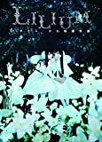 演劇女子部 ミュージカル「LILIUM-リリウム 少女純潔歌劇-」 [DVD]
