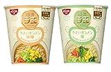 日清 ラ王 タテカップ 2種類各6食 1箱:12食入り やさいタンメン味噌 ・やさいタンメン塩