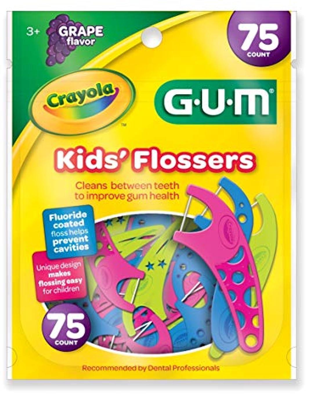 鍔手書き更新するGUM クレヨラ 子ども用フロス 75個入り 海外直送品
