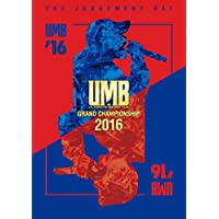 ULTIMATE MC BATTLE GRAND CHAMPIONSHIP 2016