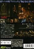 ゴシック Gothic [DVD] 画像