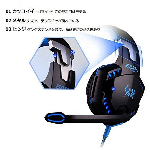 VersionTech 3.5mm ゲーミングヘッドセットヘッドホン マイク付き LEDライト ステレオ ゲームヘッドフォン 高音質 重低音 騒音隔離 PS4/ラップトップ/スマホ対応「ブルー」