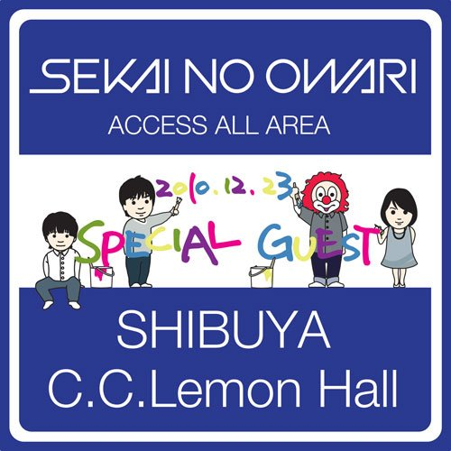 2010.12.23 SHIBUYA C.C.Lemon Hall