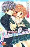 Prism Love~恋する放課後  / ゆかりがわ 弓夜 のシリーズ情報を見る