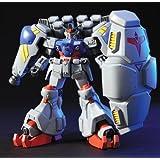 HGUC 1/144 RX-78GP02A ガンダムGP02A (MLRS仕様) サイサリス (ハーモニー・オブ・ガンダム)