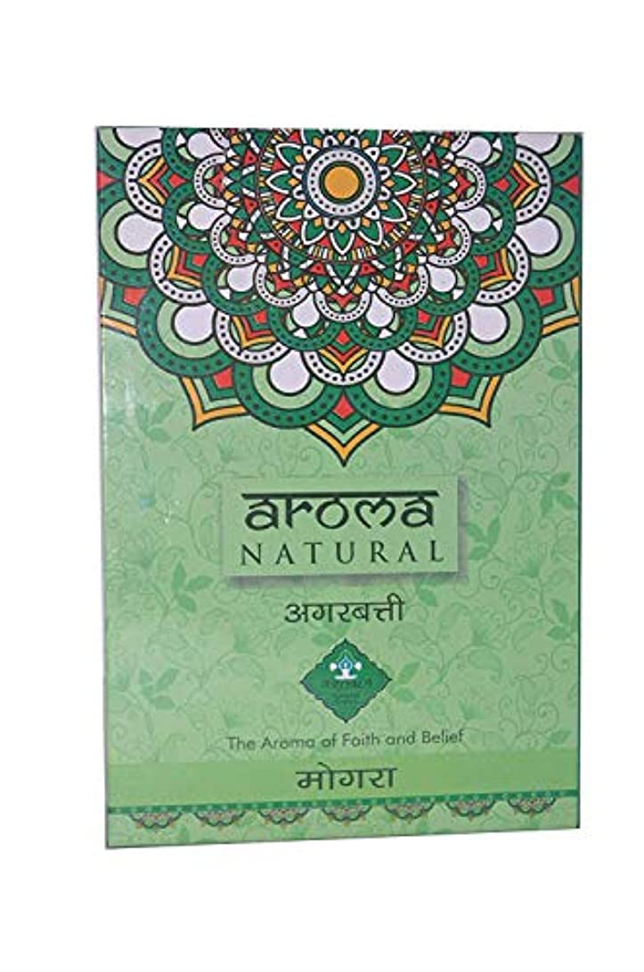 私の暖炉折り目INSCENSE Stick AGARBATTI MOGRA 240 GMS AROMA NATURAL PRODUCTS