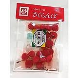 【山形の老舗 三奥屋】 さくらんぼ(80g) 山形県産さくらんぼを厳選した特別な漬物です。