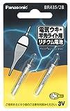 パナソニック リチウム電池 ピン形 3V 2個入 BR435/2B