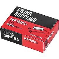 コクヨ ハンギングフォルダー用HF見出し 20個入 H10