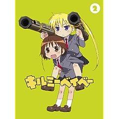 キルミーベイベー(2) 【Blu-ray】