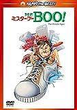 Mr.BOO! ミスター・ブー デジタル・リマスター版