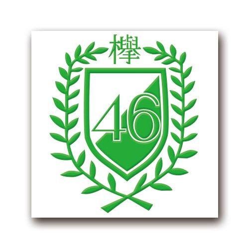 カッティングステッカーM 《欅坂46》 エンブレム緑 Ver...