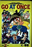 Go at once 2 (ラポートコミックス)