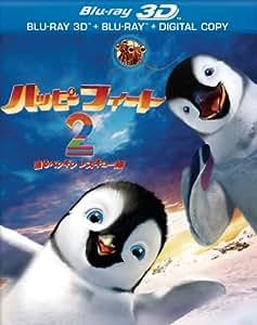 ハッピー フィート2 踊るペンギンレスキュー隊 3D & 2D ブルーレイセット(2枚組) [Blu-ray]