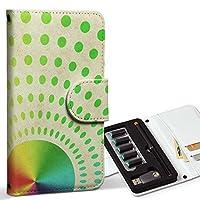 スマコレ ploom TECH プルームテック 専用 レザーケース 手帳型 タバコ ケース カバー 合皮 ケース カバー 収納 プルームケース デザイン 革 チェック・ボーダー カラフル 模様 002373