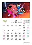 エンスカイ 2018年ステンドフレームカレンダー 天空の城ラピュタ CL-97