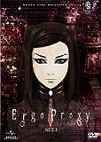 Ergo Proxy SET1 〈期間限定生産〉 [DVD]