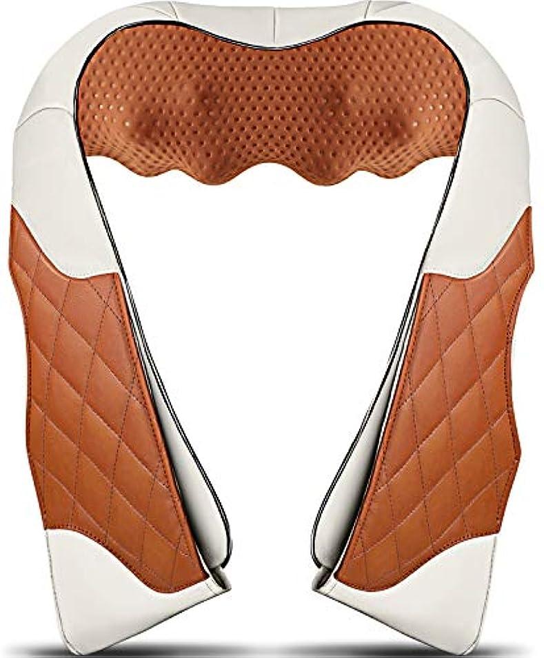 付添人スカーフ宇宙Neck Massager with Heat, Deep Kneading Back Massager, 3D Massage for Back Neck Shoulder Waist and Foot, Shiatsu...
