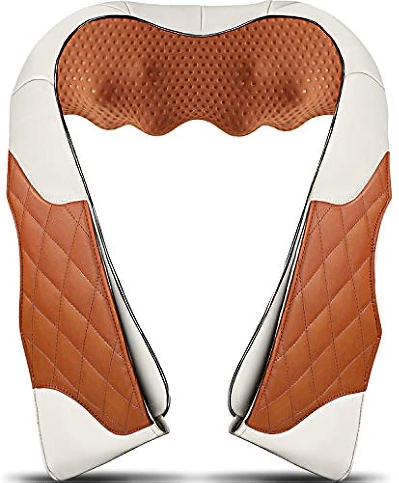 始めるバンジージャンプを除くNeck Massager with Heat, Deep Kneading Back Massager, 3D Massage for Back Neck Shoulder Waist and Foot, Shiatsu...
