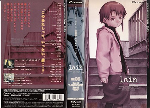 serial experiments lain lif.05 [VHS]