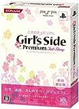 ときめきメモリアル Girl's Side Premium ~3rd Story~ (初回限定版) - PSP