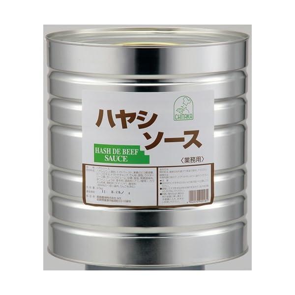 宮島醤油 ハヤシソース 9.5kgの商品画像
