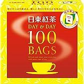 日東紅茶 DAY&DAY ティーバッグ 100袋入り