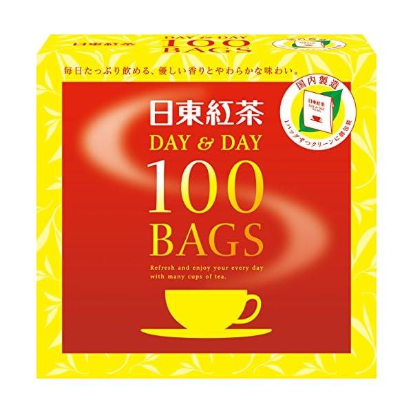 日東紅茶 DAY&DAY ティーバッグの紹介画像7