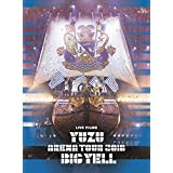 【Amazon.co.jp限定】LIVE FILMS BIG YELL [Blu-ray] (ブロマイド3枚セット(size 89×127mm)付)