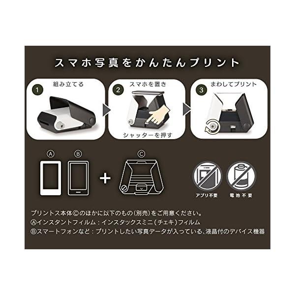 タカラトミー スマートフォン用プリンター プリ...の紹介画像5