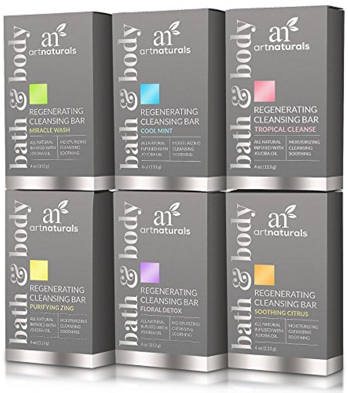 不注意台無しに定常ArtNaturals 6 Piece Soap Bar Set, 100% Natural and Infused with Jojoba Oil, Best for All Skin Types, Body and...