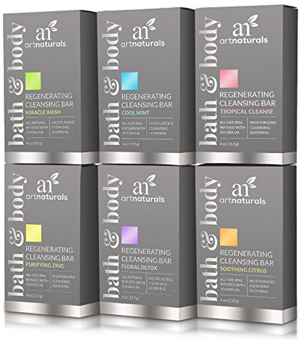 尊敬伝統タンカーArtNaturals 6 Piece Soap Bar Set, 100% Natural and Infused with Jojoba Oil, Best for All Skin Types, Body and...
