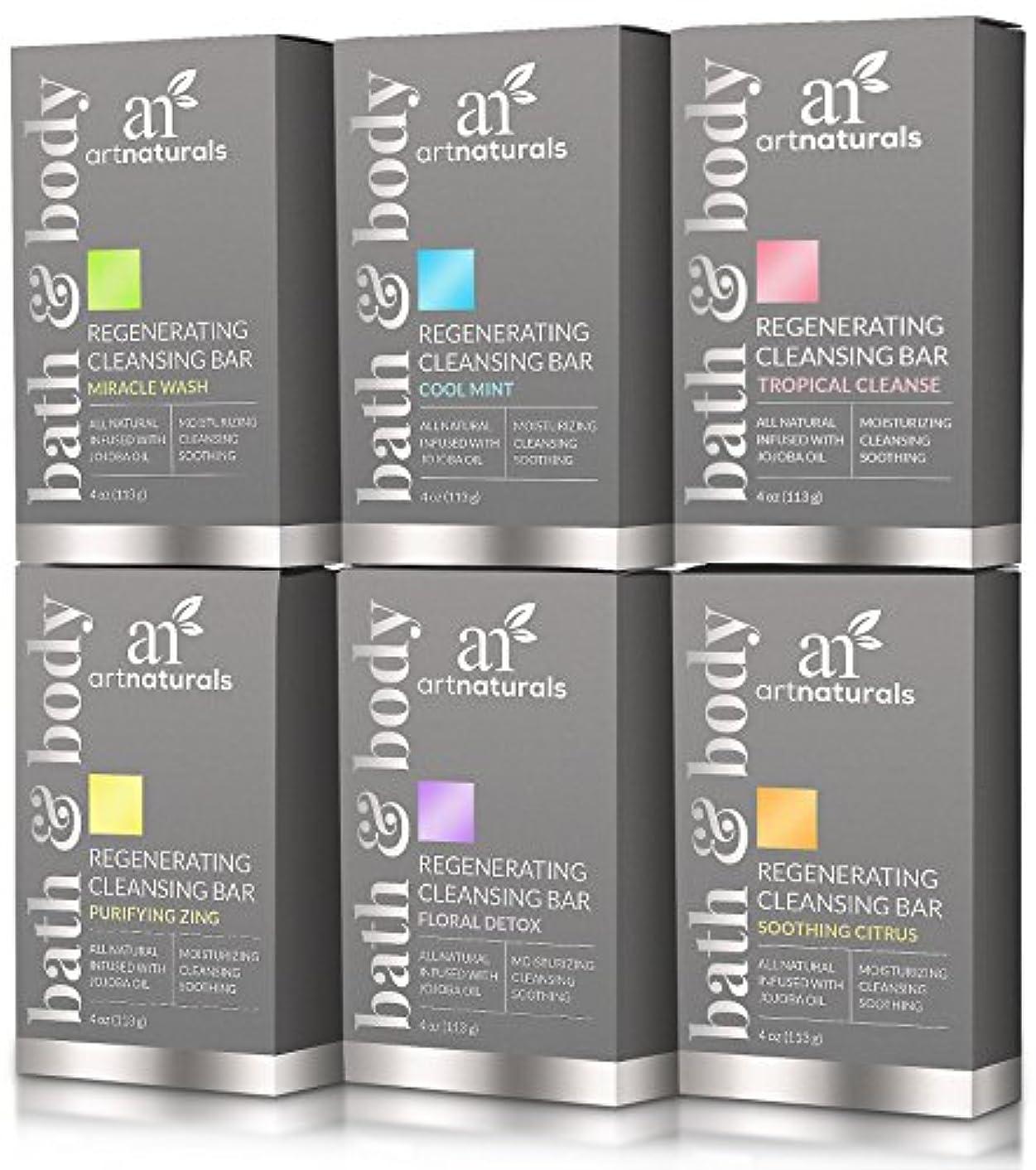 乱雑な控える悩むArtNaturals 6 Piece Soap Bar Set, 100% Natural and Infused with Jojoba Oil, Best for All Skin Types, Body and...