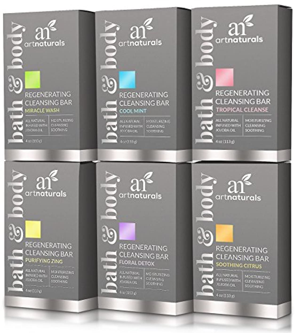コミットメントヘビ憲法ArtNaturals 6 Piece Soap Bar Set, 100% Natural and Infused with Jojoba Oil, Best for All Skin Types, Body and...