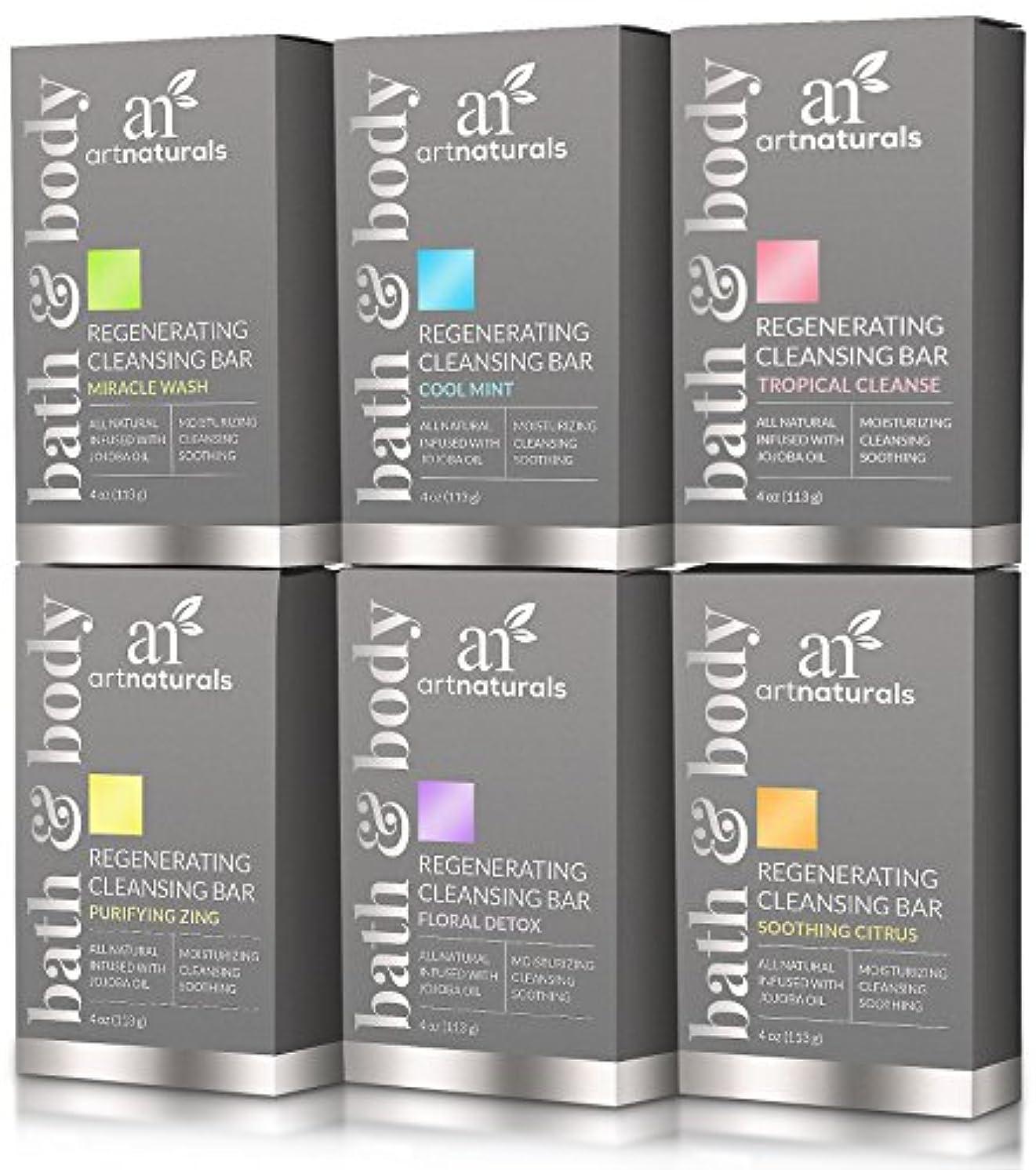 パラシュート寮ストレンジャーArtNaturals 6 Piece Soap Bar Set, 100% Natural and Infused with Jojoba Oil, Best for All Skin Types, Body and...