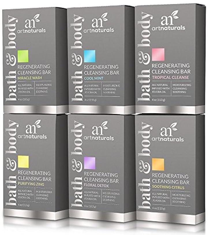 観光に行く困難顕著ArtNaturals 6 Piece Soap Bar Set, 100% Natural and Infused with Jojoba Oil, Best for All Skin Types, Body and...