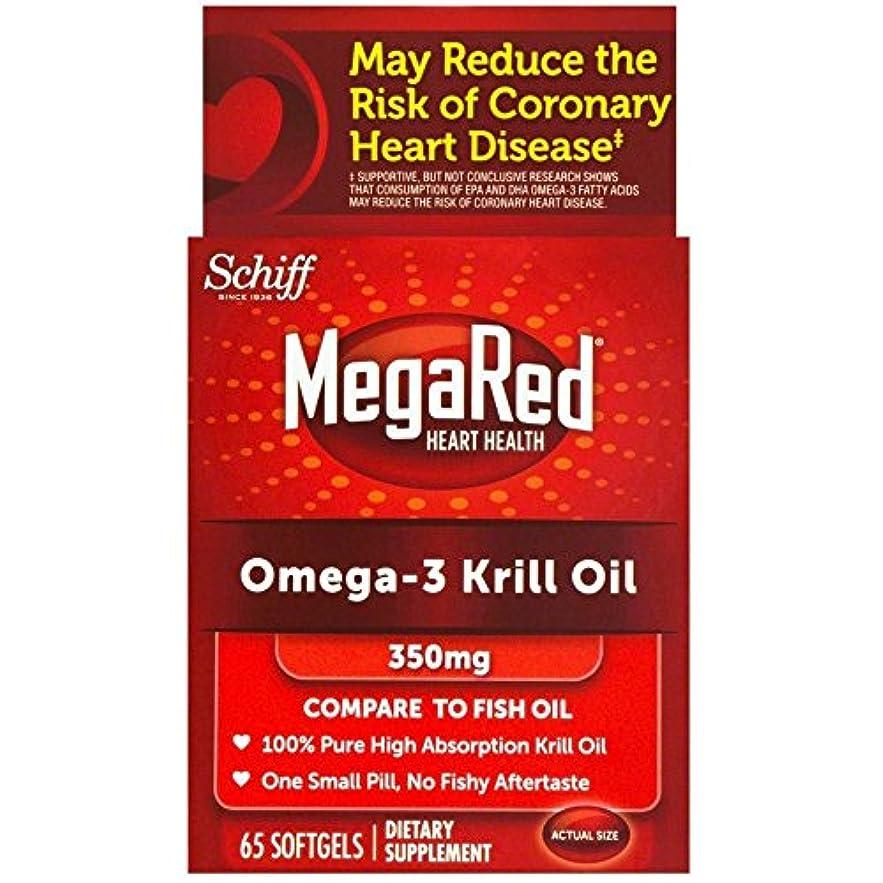 パブ賞賛するクリープ海外直送肘 Schiff Megared Omega-3 Krill Oil, 300 mg, 60 sgels