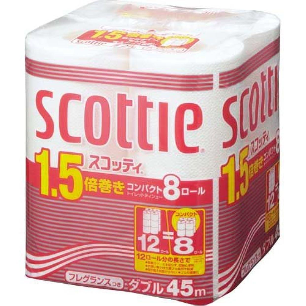 出版浸した雲日本製紙 クレシア スコッティコンパクト ダブル45m 8個入×4