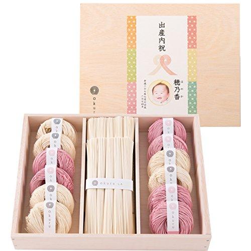 三輪素麺 お中元 紅白麺 出産内祝い 結婚内祝い ギフトセット okuru hi-50a/un 1100g レシピ付き